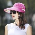 太陽帽 防曬遮陽帽子女士出游百搭可折疊太...