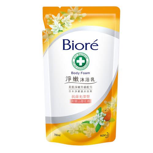 蜜妮Biore淨嫩沐浴乳補充包-抗菌光澤型-和歌山橙花香700ml【愛買】