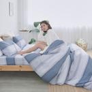 #U124#舒柔超細纖維6x6.2尺雙人加大床包被套四件組-台灣製