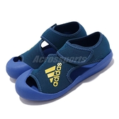 adidas 涼鞋 AltaVenture C 藍 黃 童鞋 中童鞋 涼拖鞋 【ACS】 D97901