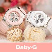 Baby-G 清新奪目花卉運動錶 BGA-110BL-4B CASIO BGA-110BL-4BDR 熱賣中!