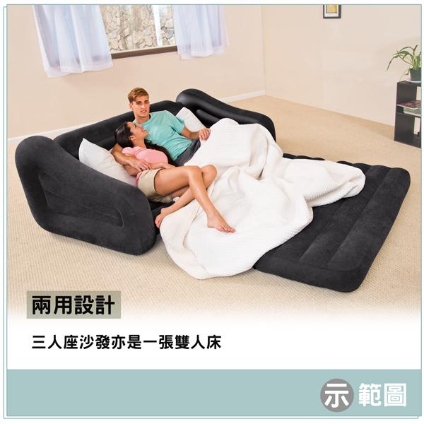 【INTEX】二合一雙人超大充氣沙發床(黑色) 2016年新款 LC259