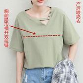 外出哺乳衣夏季哺乳期寬鬆上衣純棉短袖T恤棉產后喂奶衣打底衫