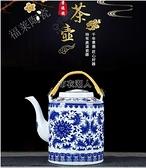 大容量耐高溫陶瓷涼水茶壺青花瓷器家用陶瓷冷水壺 快速出貨