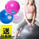 《Fun Sport》平面抗力球(65CM)-藍(附教學DVD+打氣筒)  (韻律球/彈力球/瑜珈球)