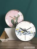 北歐風超靜音掛鐘臥室客廳鐘表現代簡約個性創意時尚北歐輕奢時鐘