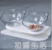 貓碗雙碗保護頸椎貓食盆貓糧碗寵物狗盆狗碗雙碗自動飲水貓咪用品  初語生活