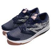 New Balance 慢跑鞋 WFLSHRN1 藍 粉紅 白底 透氣網布 運動鞋 緩震大底 女鞋【PUMP306】 WFLSHRN1B