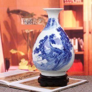 景德鎮陶瓷器青花瓷花瓶春青花山水圖