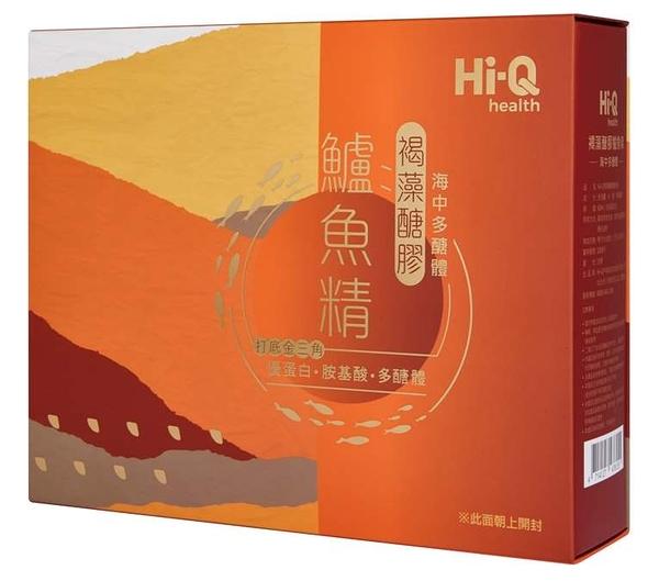 褐藻醣膠鱸魚精60ml*5包/盒 *維康*