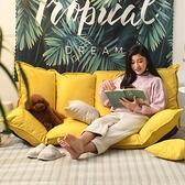 懶人沙發 榻榻米折疊雙人小戶型網紅款臥室單人簡易地上沙發床兩用【幸福小屋】