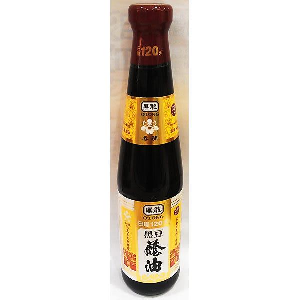 【黑龍】春蘭級黑豆蔭油(清)  400ml