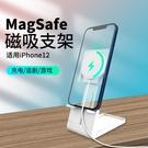 磁吸充電器支架無線充電手機架 充電器 無線充 手機 手機架 磁吸 無線充電支架 可折疊支架