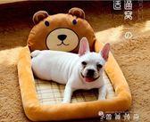 泰迪狗窩四季通用狗床狗屋中小型犬貓窩狗墊子可水洗寵物用品夏天 igo 薔薇時尚
