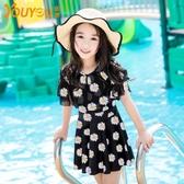 小雛菊兒童泳衣女童小中大童優雅連體公主裙可愛新款學生寶寶泳裝