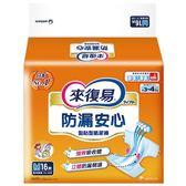 來復易 防漏安心紙尿褲(M)(16片 x 6包/箱)-箱購