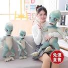 仿真丑娃娃搞怪玩偶沙雕禮物創意  【全館免運】