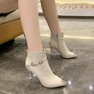裸靴 馬丁靴女高跟鞋水鉆金屬尖頭單靴2020年秋季新款百搭冬天短靴細跟 降價兩天