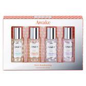 日本限定 AWAKE 皮膚覺醒 濃縮套裝(贈小收納袋)