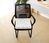 乳膠坐墊椅子墊辦公室座椅墊家用加厚餐桌椅冬季電腦久坐軟屁股墊 流行花園YJT