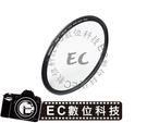 【EC數位】BENRO 百諾 SHD CPL-HD ULCA WMC/SLIM 58m CPL偏光鏡片