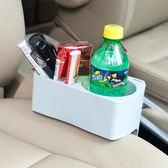 ♚MY COLOR♚車載水杯收納架 置物 飲料 置物 手機 汽車 椅背 掛勾 縫隙 杯座 鑰匙【H12】