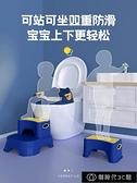 踩腳凳 兒童墊腳凳防滑塑料踩腳凳子小板凳寶寶腳踏凳洗手臺階洗臉腳踩凳