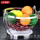 不銹鋼水果籃果籃果盆客廳茶幾家用創意現代簡約鐵藝搖擺水果盤子 小時光生活館