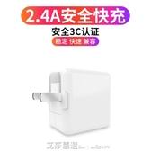 ipad充電器air2充電頭iPhone6數據線6s蘋果7plus手機8x原裝5s套裝 交換禮物