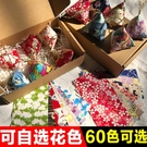 香包 香囊diy材料包端午節粽子手工縫制...