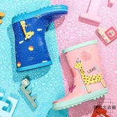 兒童雨鞋男女童公主可愛防滑小孩雨靴中大童膠鞋【時尚大衣櫥】