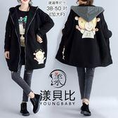 【YOUNGBABY中大碼】XY熊熊條紋連帽拉鍊外套.黑