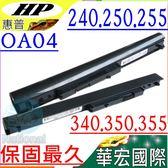 HP OA04 電池(保固最久)-惠普,14電池,15電池,240電池,15-S000,15-H000,240 G2,F3B96AA,TPN-F113