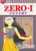 ZERO零世紀01