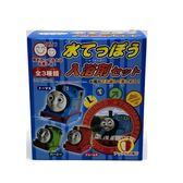 日本 入浴劑 沐浴劑 泡泡球 沐浴球-thomas 湯瑪士 盒裝 (5728)  -超級BABY