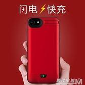 超薄iphone7/8背夾充電寶X/XS/XR/se2適用于蘋果6splus/7P手機殼 聖誕節全館免運