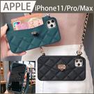 【矽膠錢包】iPhone 11 Pro ...