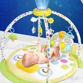嬰兒腳踏鋼琴健身架器寶寶音樂益智玩具新生兒0-1歲3-6個月12 ys9897『伊人雅舍』