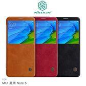 NILLKIN MIUI 紅米 Note 5 秦系列開窗 側翻皮套 皮套 手機套 開窗皮套