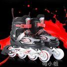 全閃光直排輪滑溜冰鞋旱冰鞋青少年兒童成人...