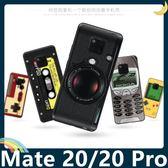 HUAWEI Mate 20/20 Pro 復古偽裝保護套 軟殼 懷舊彩繪 計算機 鍵盤 錄音帶 矽膠套 手機套 手機殼 華為