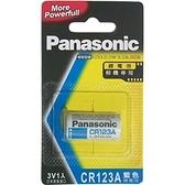 國際牌 鋰電池 相機專用 CR123A 3V 1入