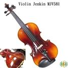 小提琴 [網音樂城] Jenkin MJV581 獨板 手工油漆 Violin (贈 木底方盒 . 德國 Dominant 弦)