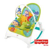 【愛吾兒】費雪 Fisher Price 可攜式兩用震動安撫躺椅