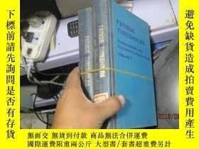 二手書博民逛書店7655罕見fatigue thresholds 疲勞極限的基本