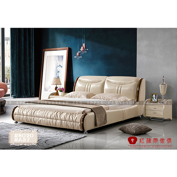 [紅蘋果傢俱] LW 8020 6尺真皮軟床 頭層皮床 皮藝床 皮床 雙人床 歐式床台 實木床