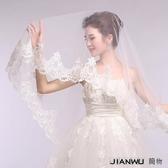 快樂購 頭飾 結婚婚禮蕾絲頭紗拖尾白色新娘婚紗禮服配飾