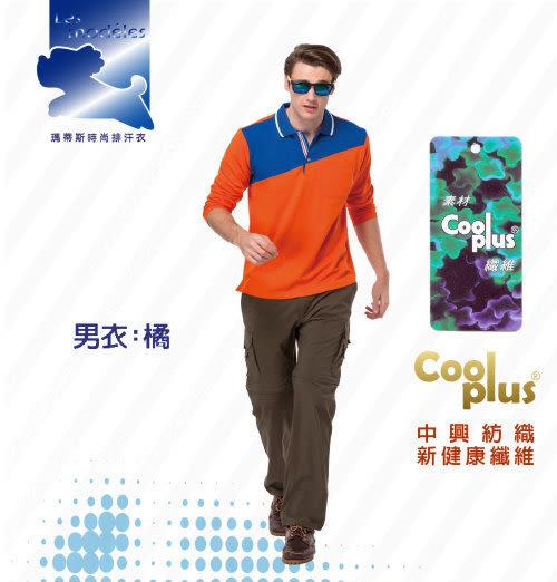 【瑪蒂斯】運動時尚橘色線條剪接情侶休閒男款長袖COOL PLUS吸濕排汗POLO衫 P893B