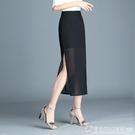 雪紡半身裙長裙女夏氣質高腰黑色側開叉包臀裙紗裙百搭顯瘦一步裙 圖拉斯3C百貨