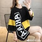 春夏T恤女裝寬鬆中長款ins原宿港風簡約短袖年新款嘻哈上衣潮 檸檬衣舍